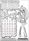 Coloring and letter practice page (the letter S) with Abbey Bominable from Monster High. Practice drawing, writing and coloring the letter S in different shapes and sizes. Customize the ABBEY BOMINABLE letters and have fun with the coloring page while practicing on the tricky letter S.  This printable colouring sheet show Abbey Bominable wearing a cute dress with fur in the shoulder area, and a pair of long impressive boots that have ice skates below the feet. Abbey Bominable has a small purse or bag along with her that can be colored as well. This Abbey Bominable Monster High colouring page is drawn by elfkena ( http://elfkena.deviantart.com/ ). It has been made available for free download and printing via the artist deviant art url, squidoo pages and several monster high fan pages. Abbey Bominable from Monster High is cold and fur themed female humanoid monster character. According to the Monster High lore, Abbey Bominable is the daughter of the Yeti, also known as the Abominable Snowman. She is 16 years old, a girl of few words, good at math and not too happy with drama