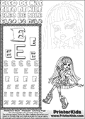 Kids Coloring and letter practice page (the Letter E) with Cleo De Nile from Monster High. Practice drawing, writing and coloring the Letter E in different shapes and sizes. Customize the CLEO DE NILE name in several ways, by coloring the name letters. Have fun with the coloring page while practicing on the alphabet Letter E. Colorize Cleo De Nile that is sitting down with her legs crossed while she is holding her phone in one hand up to her face. This Letter E - activity and Coloring Page for printing show Cleo De Nile in her classic egyptian princess outfit with golden objects, bandages and of course fantastic long dark hair. This Cleo De Nile Monster High printable page to color page is drawn by elfkena ( http://elfkena.deviantart.com/ ). It has been made available for free download and printing via the artist deviant art url, squidoo pages and several monster high fan pages. This printable colouring and letter practice page is themed around Cleo De Nile and the Letter E. The alphabet Letter E  is available in several designs inside a frame, designed to look like an egyptian tablet or pyramid wall drawing pattern. The Letter E is used for this printing page for practice and coloring, because it is one of the letters used in CLEO DE NILEs name. Be sure to check out letter and pencil practice printables with the other letters that are used to write CLEO DE NILE.