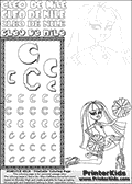 Kids Coloring and letter practice page (the letter C) with Cleo De Nile from Monster High. Practice drawing, writing and coloring the letter C in different shapes and sizes. Customize the CLEO DE NILE name in several ways, by coloring the name letters. Have fun with the coloring page while practicing on the alphabet letter C. Cleo De Nile is sitting or kneeling on the ground with one leg stretched backwards and with a knee into the ground. She is holding what look like cheerleading ponpons in her hands. This Letter C - activity and Coloring Page for printing show Cleo De Nile in her Ghoul Spirit outfit and long colorable hair. This Cleo De Nile Monster High printable page to color page is drawn by elfkena ( http://elfkena.deviantart.com/ ). It has been made available for free download and printing via the artist deviant art url, squidoo pages and several monster high fan pages. This printable colouring and letter practice page is themed around Cleo De Nile and the Letter C. The C letter is available in several designs inside a frame, designed to look like an egyptian tablet or pyramid wall drawing pattern. The Letter C is used because Cleo De Nile starts with a capital C. Be sure to check out letter and pencil practice printables with the other letters that are used to write CLEO DE NILE.