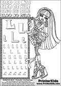 Kids Coloring and letter practice page (the Letter L) with Cleo De Nile from Monster High. Practice drawing, writing and coloring the Letter L in different shapes and sizes. Customize the CLEO DE NILE name in several ways, by coloring the name letters. Have fun with the coloring page while practicing on the alphabet Letter L. Color a fun Cleo page where she is standing and toying or playing with her long hair. She is pictured with her left hand by her side, and her right hand playing with her hair while smiling. This Letter L - activity and Coloring Page for printing show Cleo De Nile in her classic egyptian princess outfit with golden objects, bandages and of course fantastic long dark hair. This Cleo De Nile Monster High printable page to color page is drawn by elfkena ( http://elfkena.deviantart.com/ ). It has been made available for free download and printing via the artist deviant art url, squidoo pages and several monster high fan pages. This printable colouring and letter practice page is themed around Cleo De Nile and the Letter L. The alphabet letter L  is available in several designs inside a frame, designed to look like an egyptian tablet or pyramid wall drawing pattern. The letter L is used for this printing page for practice and coloring, because it is one of the letters used in CLEO DE NILEs name. Be sure to check out letter and pencil practice printables with the other letters that are used to write CLEO DE NILE.