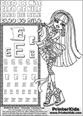 Kids Coloring and letter practice page (the Letter E) with Cleo De Nile from Monster High. Practice drawing, writing and coloring the Letter E in different shapes and sizes. Customize the CLEO DE NILE name in several ways, by coloring the name letters. Have fun with the coloring page while practicing on the alphabet Letter E. Color a fun Cleo page where she is standing and toying or playing with her long hair. She is pictured with her left hand by her side, and her right hand playing with her hair while smiling. This Letter E - activity and Coloring Page for printing show Cleo De Nile in her classic egyptian princess outfit with golden objects, bandages and of course fantastic long dark hair. This Cleo De Nile Monster High printable page to color page is drawn by elfkena ( http://elfkena.deviantart.com/ ). It has been made available for free download and printing via the artist deviant art url, squidoo pages and several monster high fan pages. This printable colouring and letter practice page is themed around Cleo De Nile and the Letter E. The alphabet Letter E  is available in several designs inside a frame, designed to look like an egyptian tablet or pyramid wall drawing pattern. The Letter E is used for this printing page for practice and coloring, because it is one of the letters used in CLEO DE NILEs name. Be sure to check out letter and pencil practice printables with the other letters that are used to write CLEO DE NILE.