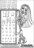 Kids Coloring and letter practice page (the Letter N) with Cleo De Nile from Monster High. Practice drawing, writing and coloring the Letter N in different shapes and sizes. Customize the CLEO DE NILE name in several ways, by coloring the name letters. Have fun with the coloring page while practicing on the alphabet Letter N. Color a fun Cleo page where she is standing and toying or playing with her long hair. She is pictured with her left hand by her side, and her right hand playing with her hair while smiling. This Letter N - activity and Coloring Page for printing show Cleo De Nile in her classic egyptian princess outfit with golden objects, bandages and of course fantastic long dark hair. This Cleo De Nile Monster High printable page to color page is drawn by elfkena ( http://elfkena.deviantart.com/ ). It has been made available for free download and printing via the artist deviant art url, squidoo pages and several monster high fan pages. This printable colouring and letter practice page is themed around Cleo De Nile and the Letter N. The alphabet Letter N  is available in several designs inside a frame, designed to look like an egyptian tablet or pyramid wall drawing pattern. The Letter N is used for this printing page for practice and coloring, because it is one of the letters used in CLEO DE NILEs name. Be sure to check out letter and pencil practice printables with the other letters that are used to write CLEO DE NILE.