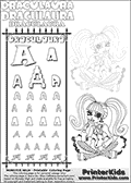 Kids coloring and letter practice page (the alphabet Letter R) with Draculaura from Monster High. Practice drawing, writing and coloring the Letter R in different shapes and sizes. Customize the DRACULAURA name in several ways, by coloring the name letters. Have fun with the coloring page while practicing on the alphabet Letter R.This coloring page for printing show Draculaura in a very lovely outfit, filled wth dots and hearts. Download and color an amazing high face-detail Draculaura coloring page, where Draculaura is drawn sitting with her legs crossed facing directly at you. Draculaura is drawn with fantastic colorable hair, and with an outfit that has a great amount of small cute colorable areas. This Draculaura coloring page is ideal for coloring when you have a little more time for detail! This Draculaura Monster High printable page to color page is drawn by elfkena ( http://elfkena.deviantart.com/ ). It has been made available for free download and printing via the artist deviant art url, squidoo pages and several monster high fan pages.  This printable colouring and letter practice page is themed around Draculaura - or Ula D as her friends call her - and the alphabet Letter R. The alphabet Letter R  is available in as uppercase in several different cool versions inside a frame, designed to look like an iron gate. The Letter R is used for this printing page for practice and coloring, because it is one of the letters used in DRACULAURAs name. Be sure to check out letter and pencil practice printables with the other letters that are used to write DRACULAURA. The Iron gate design was found at: http://mrgone.rocksolidshells.com/bordersjpg.html