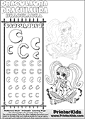 Kids coloring and letter practice page (the alphabet Letter C) with Draculaura from Monster High. Practice drawing, writing and coloring the Letter C in different shapes and sizes. Customize the DRACULAURA name in several ways, by coloring the name letters. Have fun with the coloring page while practicing on the alphabet Letter C.This coloring page for printing show Draculaura in a very lovely outfit, filled wth dots and hearts. Download and color an amazing high face-detail Draculaura coloring page, where Draculaura is drawn sitting with her legs crossed facing directly at you. Draculaura is drawn with fantastic colorable hair, and with an outfit that has a great amount of small cute colorable areas. This Draculaura coloring page is ideal for coloring when you have a little more time for detail! This Draculaura Monster High printable page to color page is drawn by elfkena ( http://elfkena.deviantart.com/ ). It has been made available for free download and printing via the artist deviant art url, squidoo pages and several monster high fan pages.  This printable colouring and letter practice page is themed around Draculaura - or Ula D as her friends call her - and the alphabet Letter C. The alphabet Letter C  is available in as uppercase in several different cool versions inside a frame, designed to look like an iron gate. The Letter C is used for this printing page for practice and coloring, because it is one of the letters used in DRACULAURAs name. Be sure to check out Letter Cnd pencil practice printables with the other letters that are used to write DRACULAURA. The Iron gate design was found at: http://mrgone.rocksolidshells.com/bordersjpg.html