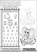 Monster High - Draculaura (Sitting Pointing) - Letter S - Pencil Practice  and Coloring Page