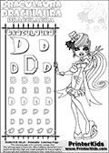 Kids coloring and letter practice page (the alphabet letter D) with Draculaura from Monster High. Practice drawing, writing and coloring the letter D in different shapes and sizes. Customize the DRACULAURA name in several ways, by coloring the name letters. Have fun with the coloring page while practicing on the alphabet letter D.This coloring page for printing show Draculaura in her cute Dawn of the Dance outfit. Draculaura is drawn so that her Dawn of the Dance dress and hat can be colored. Draculaura is standing, with her left leg slightly bent over the right one. She is holding her arms out to the sides with her hands open.  This Draculaura Monster High printable page to color page is drawn by elfkena ( http://elfkena.deviantart.com/ ). It has been made available for free download and printing via the artist deviant art url, squidoo pages and several monster high fan pages. Draculaura from Monster High is character themed as a fun twist to the classic vampire. Her favorite color is pink, she is a vegan (meaning that she doesnt eat anything that isnt a plaint, fruit, berrie, nut etc. - no meat or animal product). Draculaura - or Ula D as her friends call her, is 1599 years old - and look very much forward to her sweet 1600! Her least favorite subject is geography - but with almst 1600 years on her back, she has seen everything twice so that is more than understandable. She love creative writing. A fun fact about Draculaura is, that she cant see her own reflection in a mirror - so she has to leave every morning without knowing how her make-up looks and matches to her cloth!