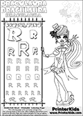 Kids coloring and letter practice page (the alphabet Letter R) with Draculaura from Monster High. Practice drawing, writing and coloring the Letter R in different shapes and sizes. Customize the DRACULAURA name in several ways, by coloring the name letters. Have fun with the coloring page while practicing on the alphabet Letter R.This coloring page for printing show Draculaura in her cute Dawn of the Dance outfit. Draculaura is drawn so that her Dawn of the Dance dress and hat can be colored. Draculaura is standing, with her left leg slightly bent over the right one. She is holding her arms out to the sides with her hands open.  This Draculaura Monster High printable page to color page is drawn by elfkena ( http://elfkena.deviantart.com/ ). It has been made available for free download and printing via the artist deviant art url, squidoo pages and several monster high fan pages.  This printable colouring and letter practice page is themed around Draculaura - or Ula D as her friends call her - and the alphabet Letter R. The alphabet Letter R  is available in as uppercase in several different cool versions inside a frame, designed to look like an iron gate. The Letter R is used for this printing page for practice and coloring, because it is one of the letters used in DRACULAURAs name. Be sure to check out letter and pencil practice printables with the other letters that are used to write DRACULAURA. The Iron gate design was found at: http://mrgone.rocksolidshells.com/bordersjpg.html