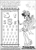 Kids coloring and letter practice page (the alphabet Letter S) with Draculaura from Monster High. Practice drawing, writing and coloring the Letter S in different shapes and sizes. Customize the DRACULAURA name in several ways, by coloring the name letters. Have fun with the coloring page while practicing on the alphabet Letter S.This coloring page for printing show Draculaura in her cute Dawn of the Dance outfit. Draculaura is drawn so that her Dawn of the Dance dress and hat can be colored. Draculaura is standing, with her left leg slightly bent over the right one. She is holding her arms out to the sides with her hands open.  This Draculaura Monster High printable page to color page is drawn by elfkena ( http://elfkena.deviantart.com/ ). It has been made available for free download and printing via the artist deviant art url, squidoo pages and several monster high fan pages.  This printable colouring and letter practice page is themed around Draculaura - or Ula D as her friends call her - and the alphabet Letter S. The alphabet Letter S  is available in as uppercase in several different cool versions inside a frame, designed to look like an iron gate. The Iron gate design was found at: http://mrgone.rocksolidshells.com/bordersjpg.html