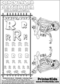 Kids coloring and letter practice page (the alphabet Letter R) with Draculaura from Monster High. Practice drawing, writing and coloring the Letter R in different shapes and sizes. Customize the DRACULAURA name in several ways, by coloring the name letters. Have fun with the coloring page while practicing on the alphabet Letter R.This coloring page for printing show Draculaura in a very cute bathing suit, applying some very serious sun lotion - factor 500!. Draculaura is drawn sitting down while applying the factor 500 sunscreen on her arm.  This Draculaura Monster High printable page to color page is drawn by elfkena ( http://elfkena.deviantart.com/ ). It has been made available for free download and printing via the artist deviant art url, squidoo pages and several monster high fan pages.  This printable colouring and letter practice page is themed around Draculaura - or Ula D as her friends call her - and the alphabet Letter R. The alphabet Letter R  is available in as uppercase in several different cool versions inside a frame, designed to look like an iron gate. The Letter R is used for this printing page for practice and coloring, because it is one of the letters used in DRACULAURAs name. Be sure to check out letter and pencil practice printables with the other letters that are used to write DRACULAURA. The Iron gate design was found at: http://mrgone.rocksolidshells.com/bordersjpg.html