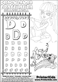 Kids coloring and letter practice page (the alphabet letter D) with Draculaura from Monster High. Practice drawing, writing and coloring the letter D in different shapes and sizes. Customize the DRACULAURA name in several ways, by coloring the name letters. Have fun with the coloring page while practicing on the alphabet letter D.This coloring page for printing show Draculaura in her Skull Shores outfit applying sunscreen to her body!  This Draculaura Monster High printable page to color page is drawn by elfkena ( http://elfkena.deviantart.com/ ). It has been made available for free download and printing via the artist deviant art url, squidoo pages and several monster high fan pages.  This printable colouring and letter practice page is themed around Draculaura - or Ula D as her friends call her - and the alphabet letter D. The alphabet letter D  is available in as uppercase in several different cool versions inside a frame, designed to look like an iron gate. The Letter D is used for this printing page for practice and coloring, because it is one of the letters used in DRACULAURAs name. Be sure to check out letter and pencil practice printables with the other letters that are used to write DRACULAURA. The Iron gate design was found at: http://mrgone.rocksolidshells.com/bordersjpg.html