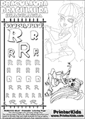 Monster High - Draculaura (Skull Shores Outfit) - Letter R - Pencil Practice  and Coloring Page