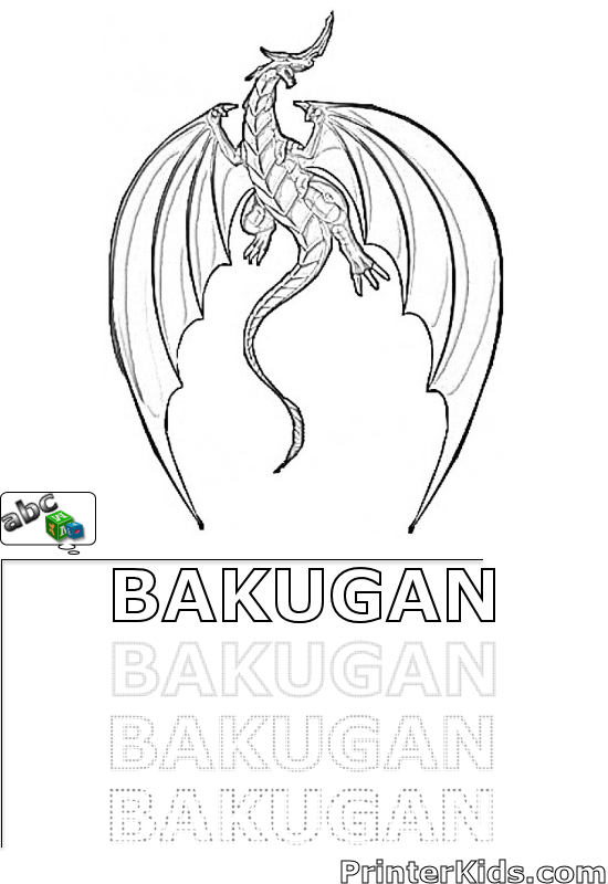 Bakugan Pyrus Dragonoid Coloring Pages Coloring Pages